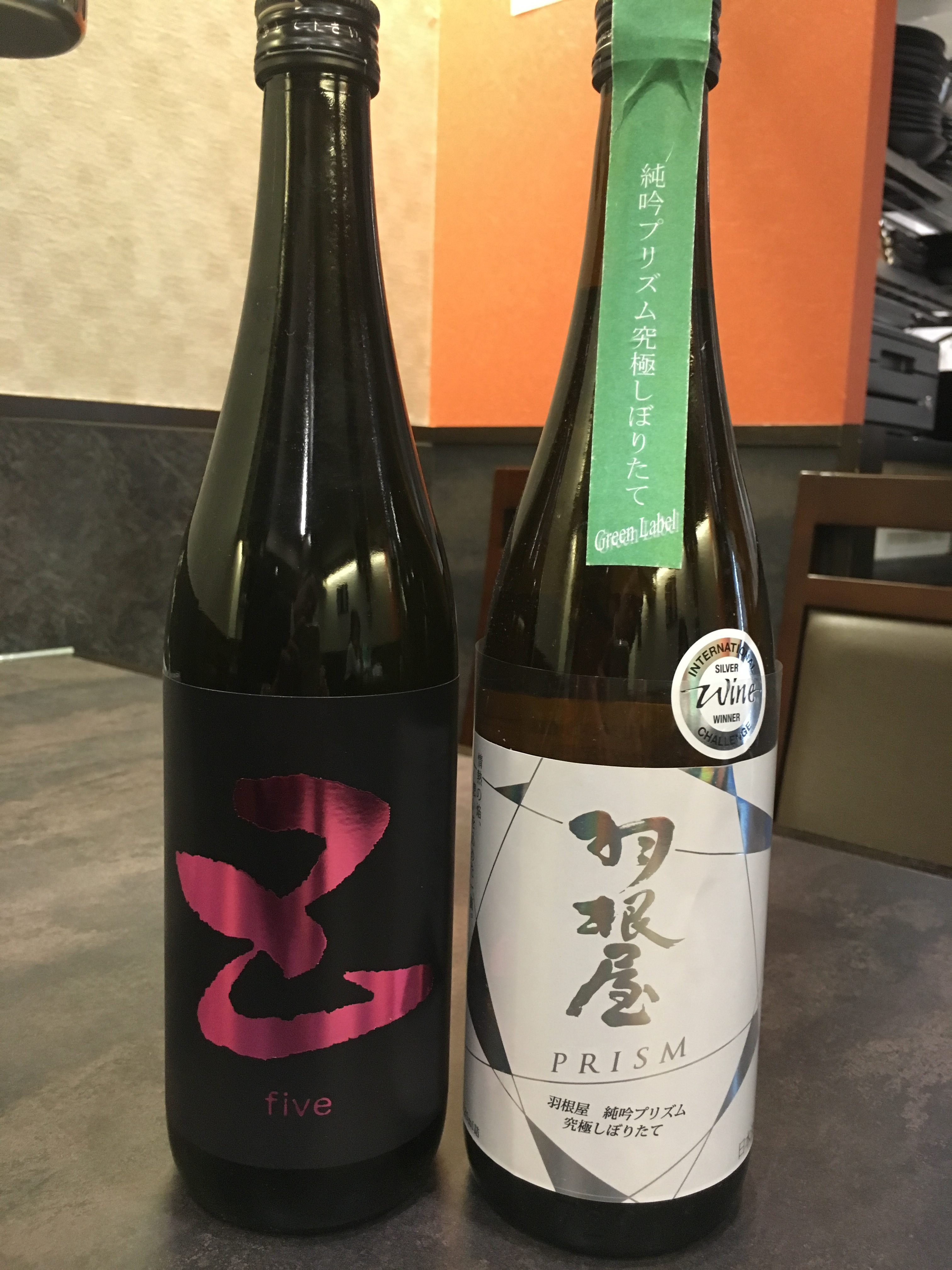 日本酒 五橋five/羽根屋純吟プリズム